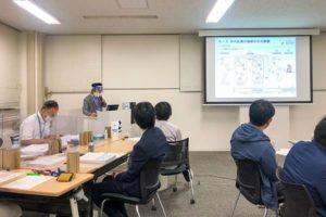 第2回 事業承継・M&Aコンサルタント養成講座